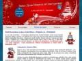 Дед Мороз и Снегурочка в Смоленске (Смоленская область, г. Смоленск, тел. 633-066)