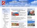 Муниципальное образование Красноуфимский округ | Официальный интернет-портал