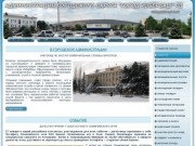 Mo-izberbash.ru