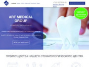Профессиональная стоматология в Пскове