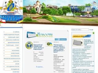 Dzhankoy.com.ua