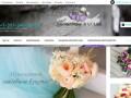 Интернет-магазин доставки цветов «Цветочный базар» (Россия, Бурятия, Улан-Удэ)
