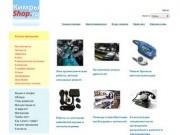 Кимры Shop.ru — главный интернет-магазин города Кимры