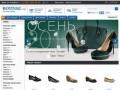 «Botinki.net» - интернет-магазин сети обувных салонов