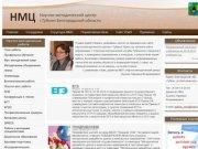 Научно-методический центр г.Губкин - Блог на главной