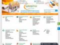 Оптовая продажа строительных и отделочных материалов по низким ценам. (Россия, Новосибирская область, Новосибирск)