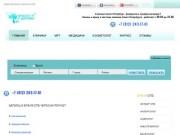 На сайте Doctut.Ru Вы можете оформить запись к врачу в режиме онлайн, почитать отзывы о врачах, выбрать клинику и график посещения, а также поделиться впечатлениями о клиниках и не только. Услуги нашего сервиса абсолютно бесплатны. (Россия, Ленинградская область, Санкт-Петербург)