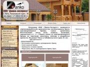 Строительная компания Данко-Экспресс