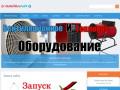 Интернет-Магазин Теплового и Вентиляционного оборудования. (Россия, Челябинская область, Миасс)