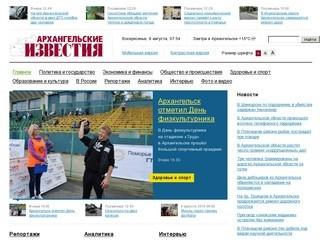 Izvestia29.ru
