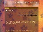 K-photo-k.ru