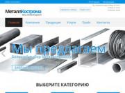 Металл Кострома