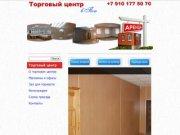 """Торговый центр - Торговый центр """"РЕСПЕКТ"""" в городе Петушки"""