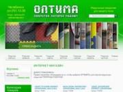Интернет магазин на Модульные покрытия для пола Оптима г.Челябинск.