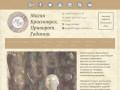 Магия в Красноярске. Приворот. Гадания. Помощь мага экстрасенса. Новости и о магии в Красноярске. (Россия, Красноярский край, Красноярск)