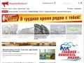 """""""MagadanMedіa"""" - новости Магадана и Магаданской области (Колымы)"""