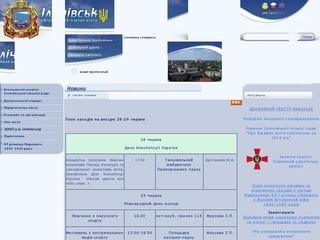 Ilyichevsk-rada.gov.ua