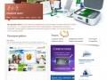 Создание красивого сайта под ключ | Заказать разработку и поддержку веб-сайта в Москве
