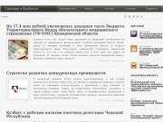 Производители товаров и услуг Кемеровской области (Кузбасс), Кузбассмаркет
