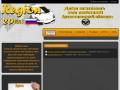 Бесплатная доска объявлений - продажа авто (Архангельская область)