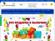 Подарки и сувениры для любого события от Позитифф. (Россия, Новосибирская область, Новосибирск)