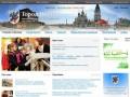 Официальный сайт Якутска