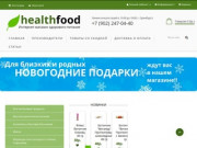 Интернет Магазины Оренбург