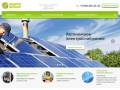 Энерговариант - энергетика от А до Я (Россия, Московская область, Москва)
