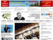 Abnews.ru