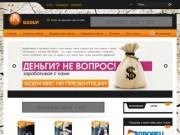 """Студия веб дизайна и разработок """"OnGroup"""""""