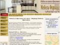 Мебель на заказ в Ярославле, по индивидуальным проектам, кухни, офисная мебель, шкафы купе на заказ. (Россия, Ярославская область, Ярославль)