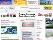Zelenograd.ru