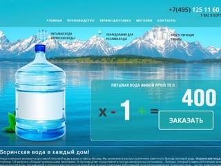 вода марки