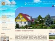 """Кемпинг Орлиного """"Уют"""" - отдых в кемпинге в Байдарской долине, Севастополь"""