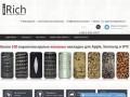 iRich - аксессуары для iPhone, iPad и MacBook