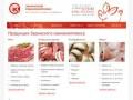 Заринский свинокомплекс: производство свинины, колбасных изделий, полуфабрикатов