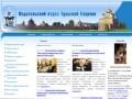 Издательский отдел Тульской епархии