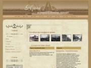 Фотографии из истории города