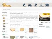 Продажа строительных материалов (Россия, Владимирская область, Владимир)