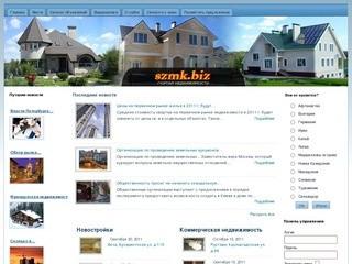 PRIMACUS.COM - Гид недвижимости