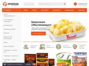 Купить продукты оптом можно на Toporkov31.ru. (Россия, Белгородская область, Белгород)