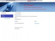 грузоперевозки в Лобне, грузчики, автобусы, манипуляторы (Россия, Московская область, Лобня)