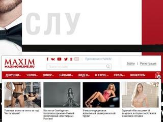 Maximonline.ru