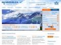 ЗАО «Нордавиа - региональные авиалинии» (авиакомпания) - авиабилеты Архангельск