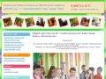 МБДОУ детский сад № 1 комбинированного вида города Ливны «Колокольчик» · Муниципальное бюджетное