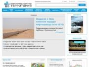 Nefttrans.ru