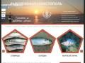 Сайт СевРыбалка — рыбалка в Севастополе и Балаклаве с яликов и катеров
