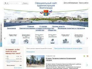 Volgadmin.ru