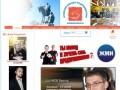 Ассоциация молодых предпринимателей Брянской области (г. Брянск, ул. Бежицкая ул. 54, офис 202, Телефон: (4832) 58-92-86)