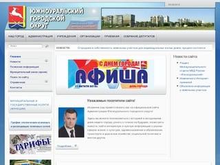 U-uralsk.ru